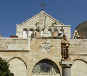 Star of Bethlehem at the Church of Saint Catherine or Church of the Nativity at Bethlehem